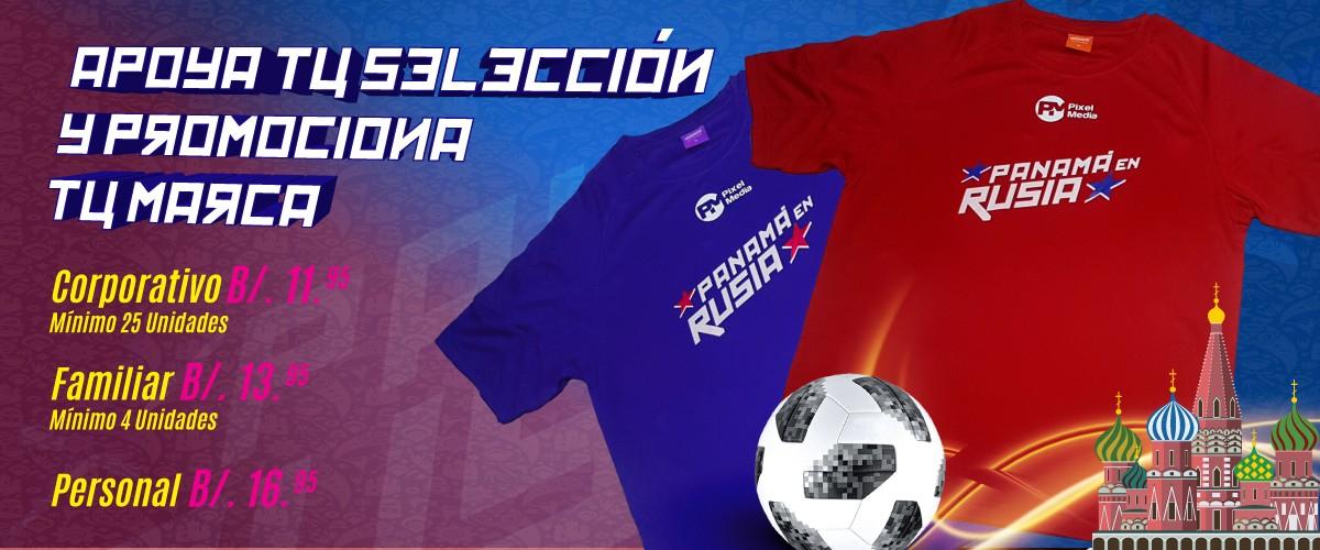 camisetas y sweaters para mundial rusia 2018